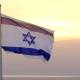 Israel Flagge